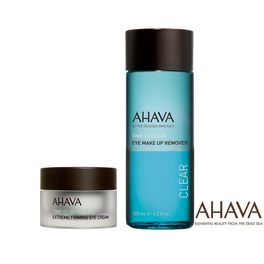 AHAVA礦世賦活緊緻眼霜15ml礦淨眼唇卸妝液125ml