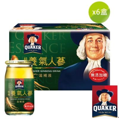 桂格-無糖養氣人蔘-6瓶-盒-6