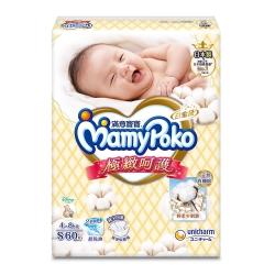 滿意寶寶 極緻呵護紙尿褲(S)(60片x4包/箱)