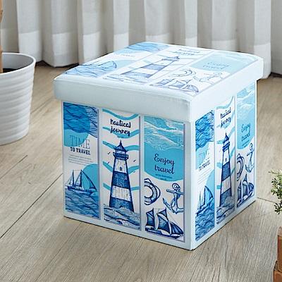 AS-海世界摺疊收納椅凳-38x38x38cm