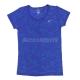 Nike Dri-fit Knit 運動 路