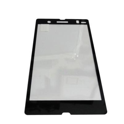 SONY Xperia Z 鑽石強化玻璃 螢幕保護貼