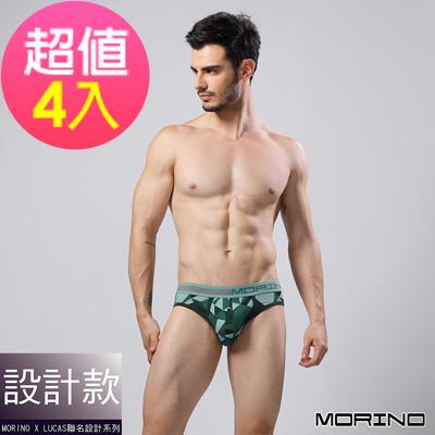 男內褲 設計師聯名-幾何迷彩時尚三角褲 綠(超值4入組)MORINOxLUCAS