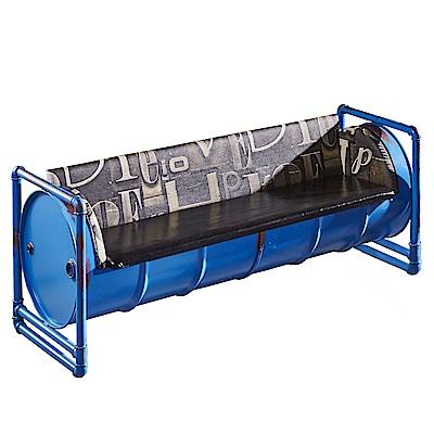 AT HOME-工業風設計藍色仿舊油桶三人皮沙發(180*65*73cm)
