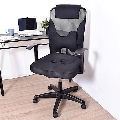 凱堡 靚夫人美背俏臀工學電腦椅