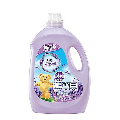 熊寶貝衣物柔軟精-舒恬薰衣草香(3.2L)