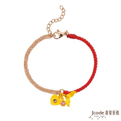 J code真愛密碼金飾 為愛浮現黃金/玫瑰鋼編織手鍊-紅