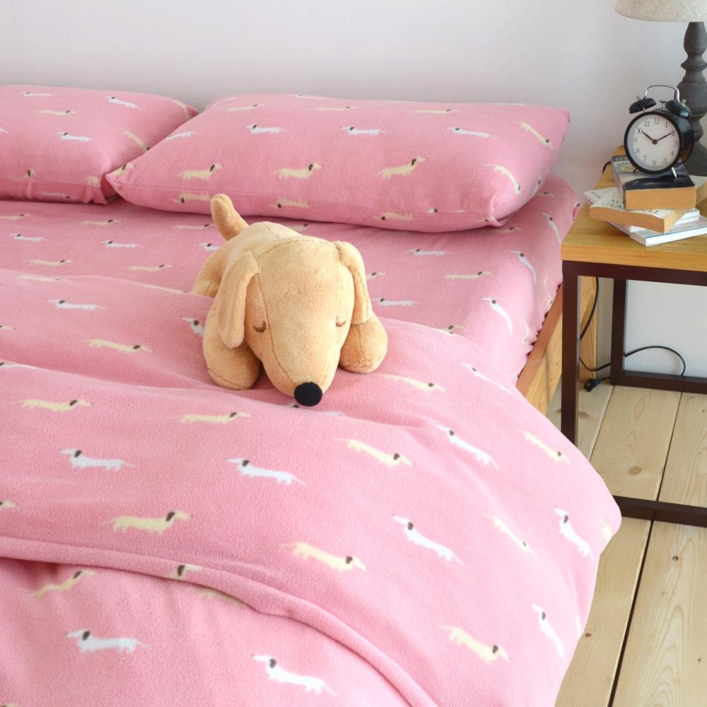 絲薇諾 粉紅色帕比狗狗-搖粒絨床包(被套)四件組-雙人加大款