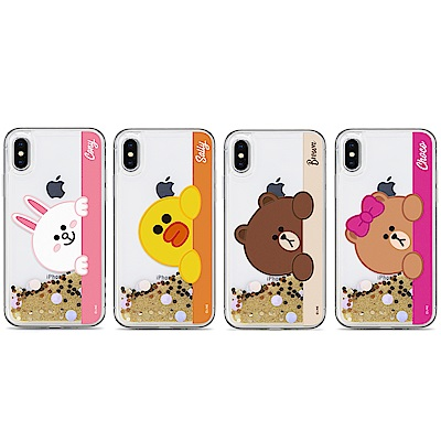 GARMMA LINE Friends iPhone8/7/6s+浮雕流沙保護殼