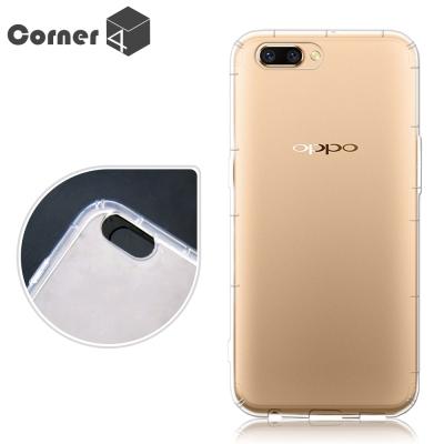 Corner4 OPPO R11 透明防摔手機空壓軟殼