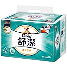 舒潔 柔韌潔淨抽取衛生紙100抽8包x8串/箱