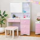 Birdie南亞塑鋼-貝妮3.4尺粉色塑鋼化妝鏡台組(不含椅)-103x60x155cm