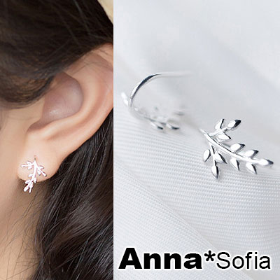 【3件5折】AnnaSofia 森感夢枝葉 925銀針耳針耳環(銀系)