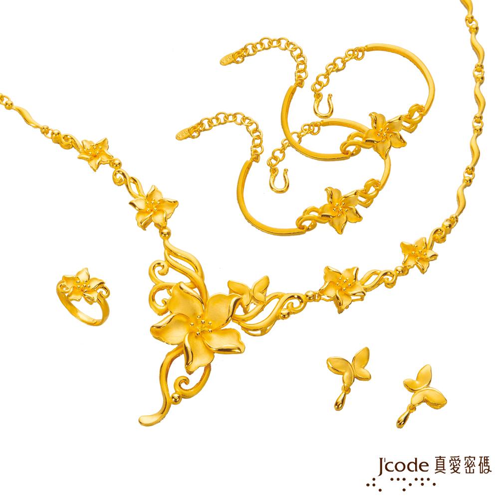 J'code真愛密碼金飾 天賜良緣黃金套組-約21.98錢