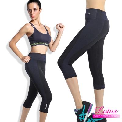 運動褲 修身織紋收腹微壓彈力七分運動褲-深藍 LOTUS(速)