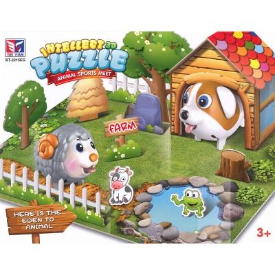 Amuzinc酷比樂 兒童玩具 電動競賽 超萌寵物競賽場景組 2215