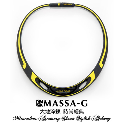 MASSA-G 【Hyper Pulse 黑武士-黃】鍺鈦項圈