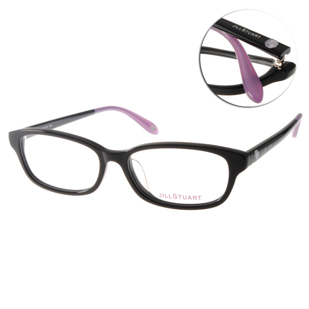 JILL STUART眼鏡 甜美LOGO款/黑-紫#JS60053 C01