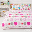LAMINA  泡泡球-粉  雙人四件式床包被套組