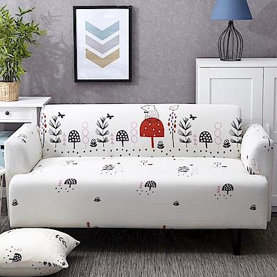 【歐卓拉】森林小學彈性沙發套-1人座