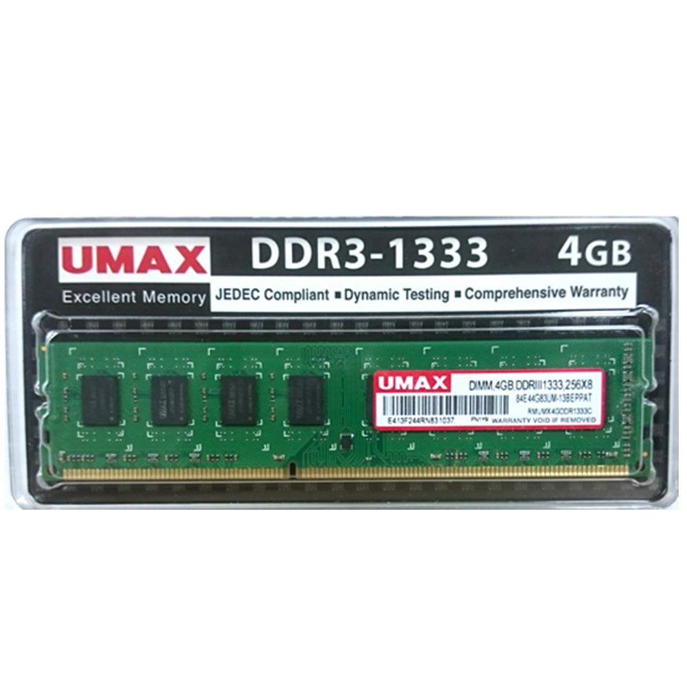 UMAX DDR3-1333 4GB 256X8  桌上型記憶體 (雙面顆粒)