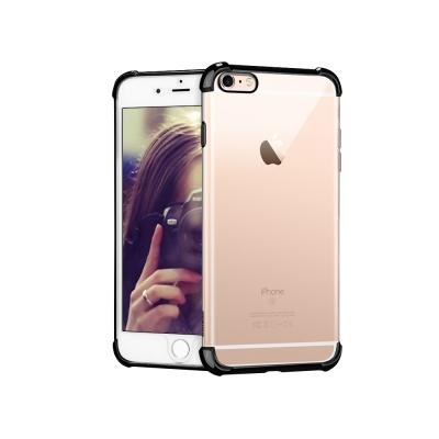 XUNDD iPhone6 Plus/ 6s Plus 5.5吋精緻鎧甲軟性保護...