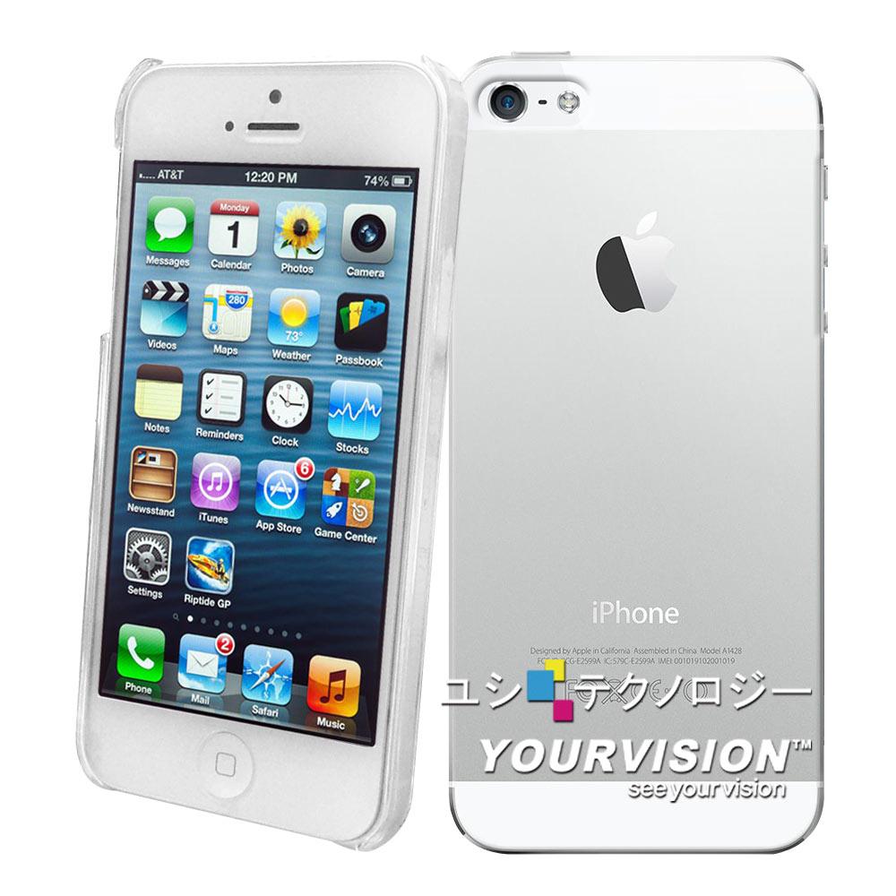 iPhone5/5S 超耐塑晶漾高硬度(薄)背殼