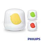 飛利浦 30835 童趣 小鳥寶寶溫度感應夜燈