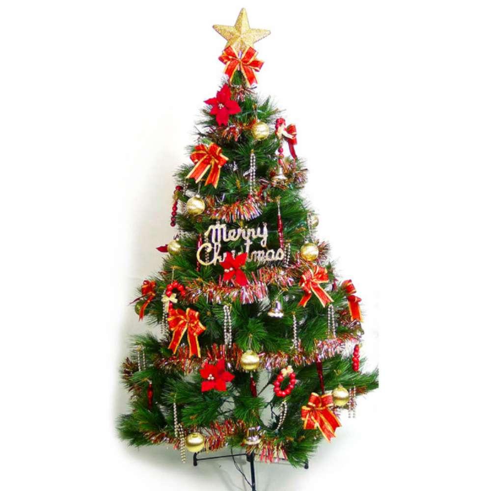 台製5尺(150cm)綠松針葉聖誕樹(+飾品組-紅金色系)(不含燈)