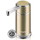 飛利浦超濾櫥上型淨水器 WP3884
