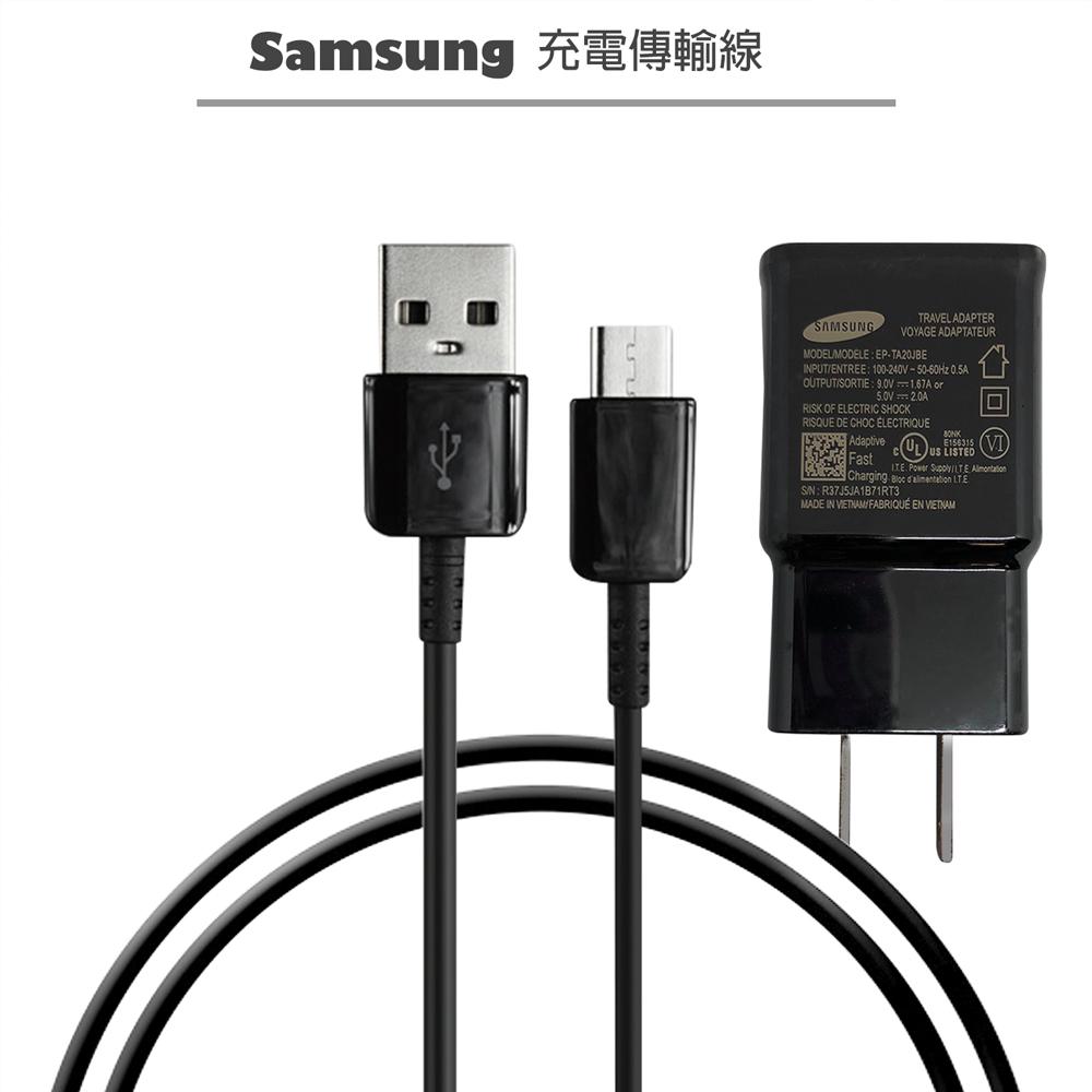 【SAMSUNG適用】Type-C USB 充電傳輸快充組