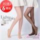 BeautyFocus  (6雙組)超薄透絲褲襪 product thumbnail 1