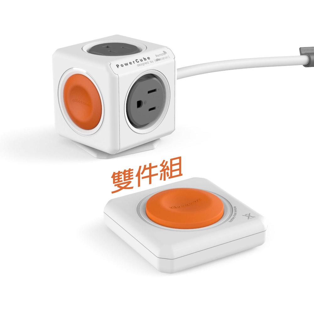 《1+1特惠》PowerCube 擴充延長線精選-遙控1.5m雙件組