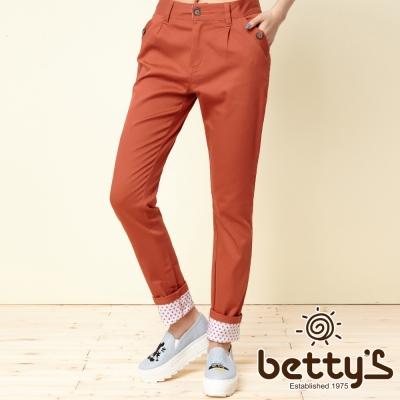 betty-s貝蒂思-褲管反摺星星直筒長褲-橘色
