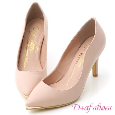 D-AF-魅力佳人-金屬鑲片素面尖頭高跟鞋-粉