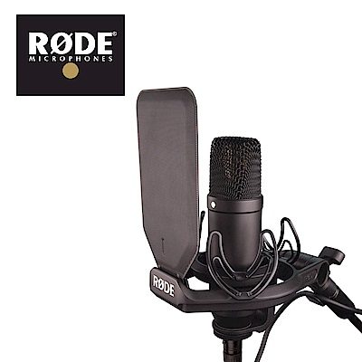 RODE NT1 KIT 振膜電容麥克風套裝組