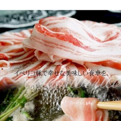 海肉管家 帶皮豬五花肉片單盒入(600g±5%/盒)
