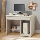 Bernice-威德3.2尺二抽半開放式書桌(贈鍵盤架)-97x53x76cm