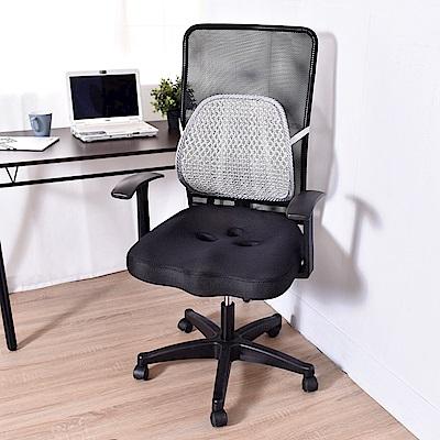 凱堡 AT高網背透氣網腰T型扶手三孔工學電腦椅