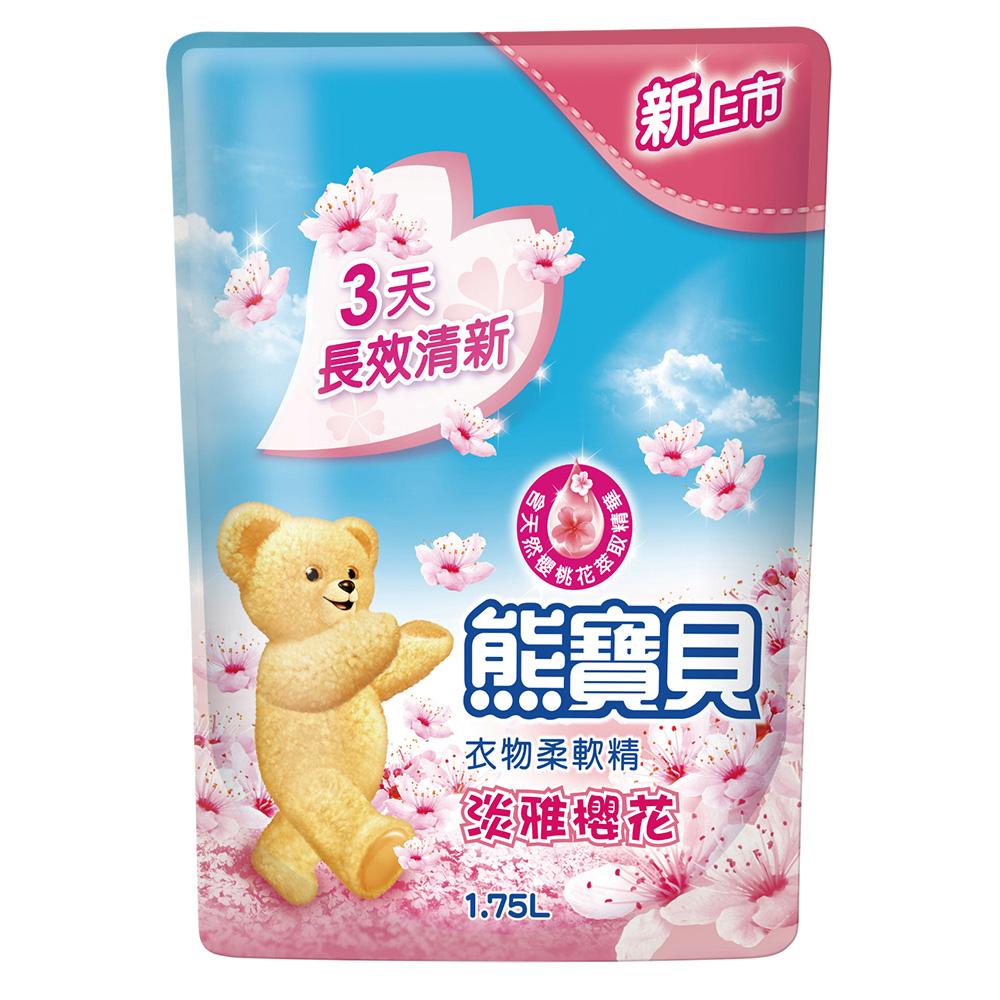 熊寶貝 衣物柔軟精淡雅櫻花香補充包 1.75L