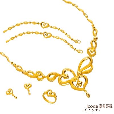 J'code真愛密碼 永結同心黃金套組-約19.54錢
