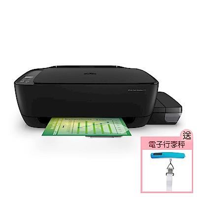 HP InkTank 415 大印量相片連供事務機