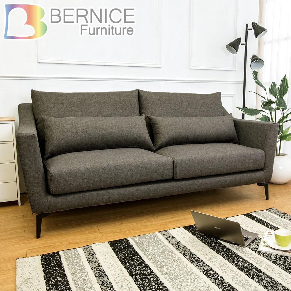 Bernice-蒂羅三人座灰色防潑水亞麻布沙發(送腰枕)