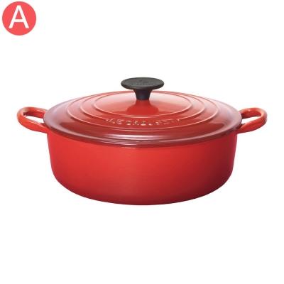 LE-CREUSET-琺瑯鑄鐵燉飯鍋-22cm-櫻