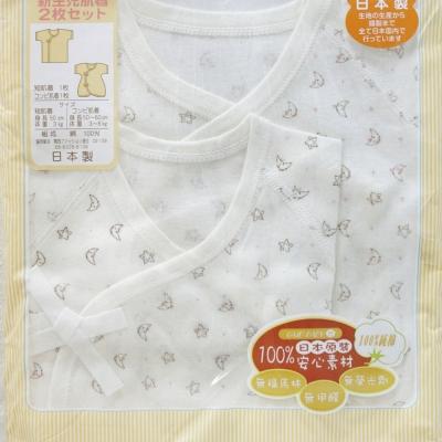 GMP BABY 日本製星月肚衣+WOM蝴蝶衣 粉紅色 兩件組