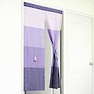 布安於室-色塊純棉中開式長門簾-紫色系