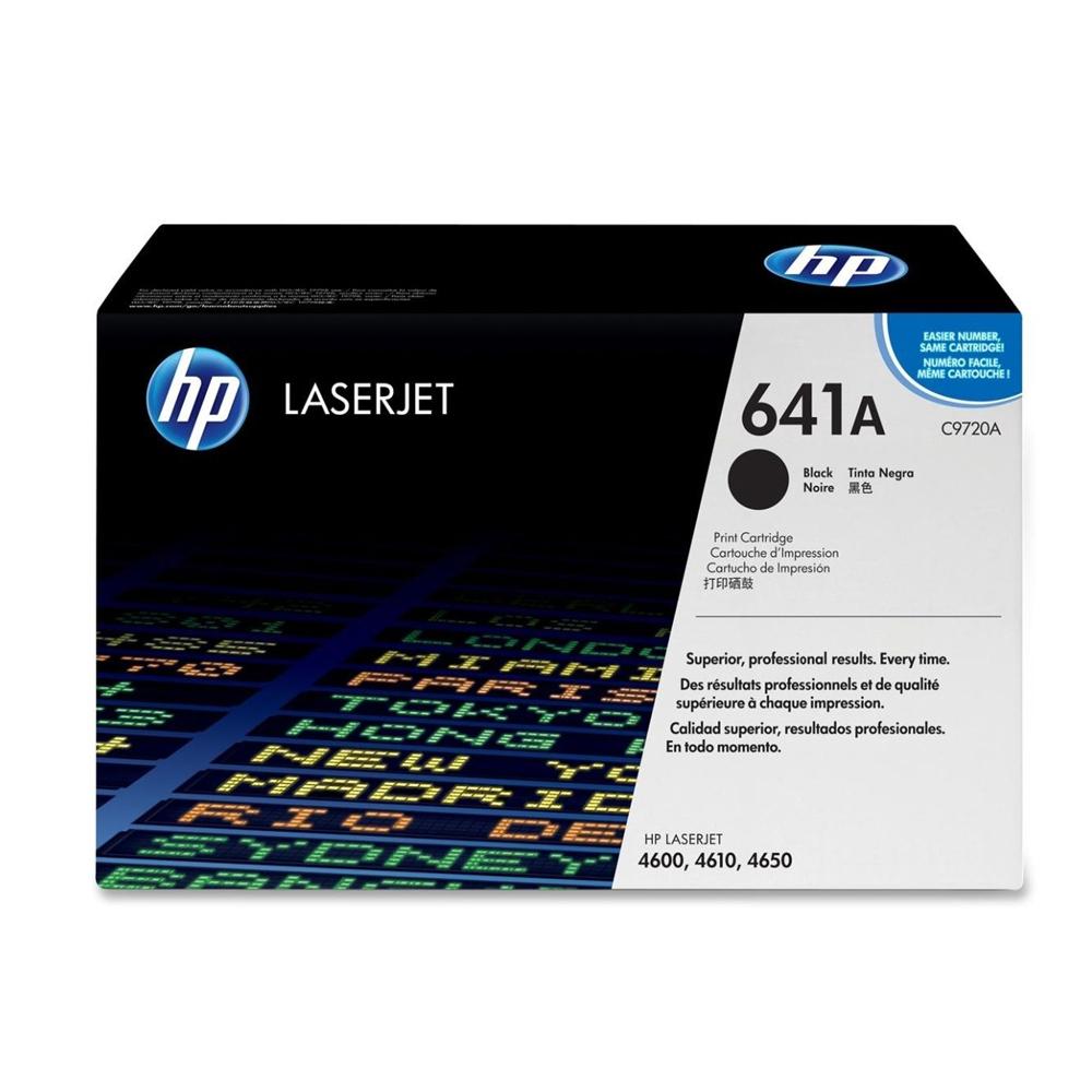 HP C9720A黑色碳粉