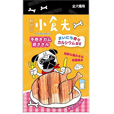 小食光 犬用零食 起司潔牙雞肉捲 145g NFC014(8H)