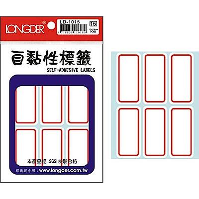龍德 LD-1015 紅框 自黏標籤 90P  (20包/盒)