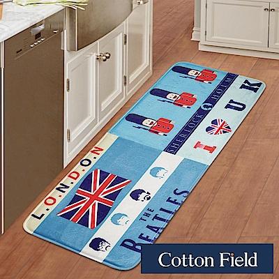 棉花田 福爾摩斯 法蘭絨印花防滑走道毯(39x108cm)